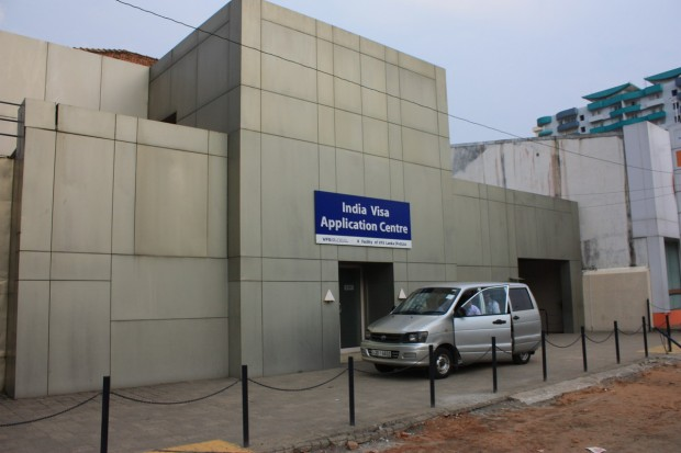 Индийский визовый центр в Коломбо