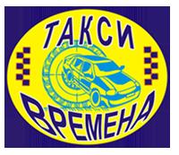 Такси на вокзал по вызову из Москвы